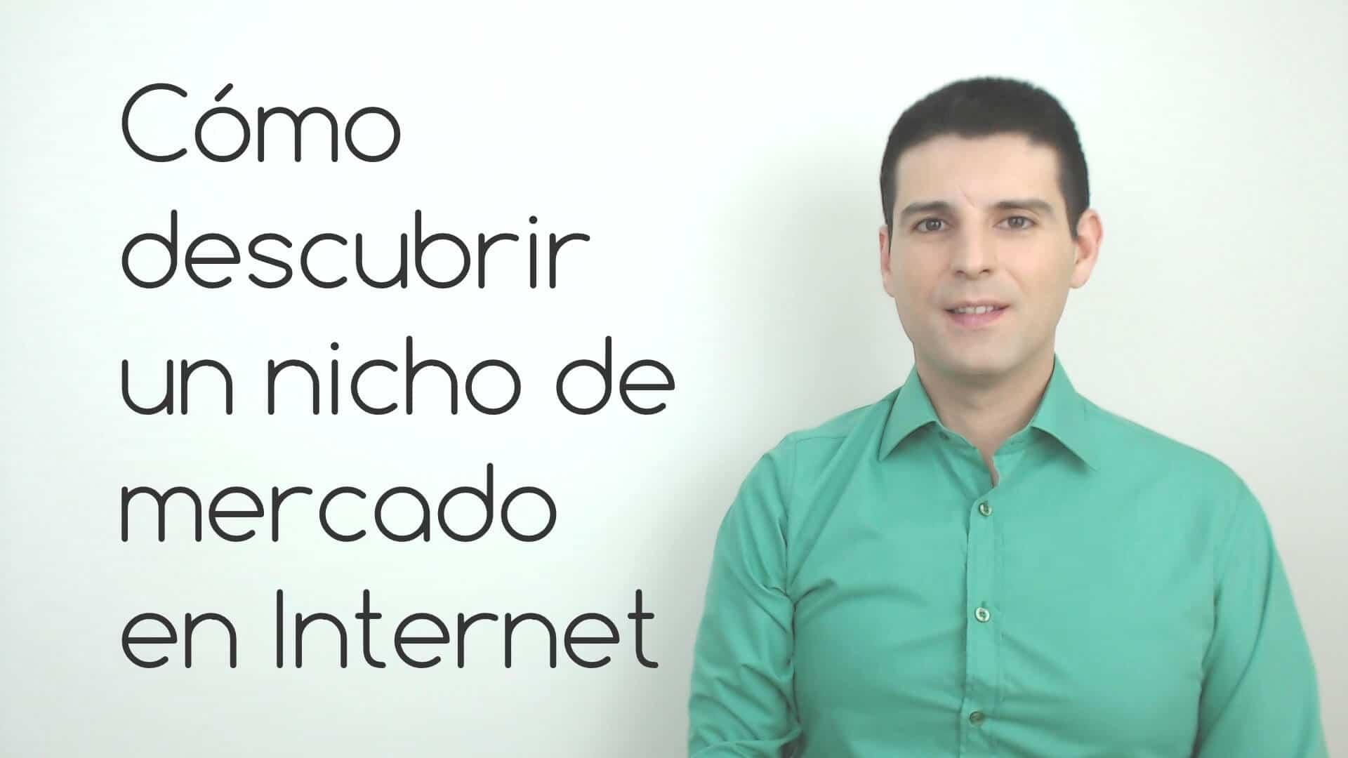 Cómo descubrir un nicho de mercado en Internet